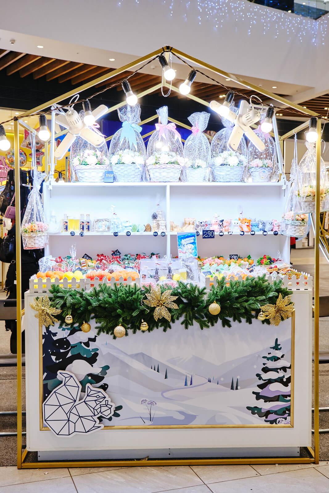 Новогодняя ярмарка ТЦ Саларис